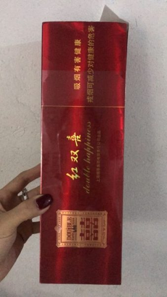 Thuốc lá ngoại Trung Hoa Song Hỷ